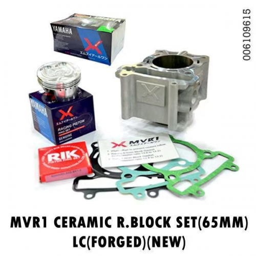 MVR1 CERAMIC RACING BLOCK SET(65MM) LC FORGED NEW - Y&E
